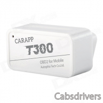 CARAPP T300 Mobile Phone Bluetooth Code Scanner - White