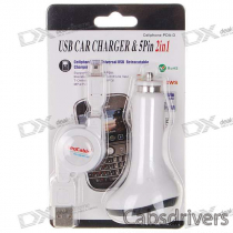 Car Cigarette Powered USB Adapter/Charger with Retractable USB to Mini USB Cable (White)