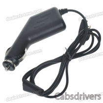 2-in-1 Universal Micro USB/Mini USB Car Charger for Cell Phones (DC 12V)