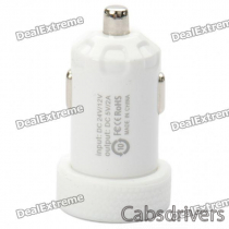 Universal 2000mA USB Car Charger Adapter for Digital Devices - White (12~24V)