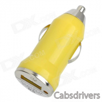 Car Cigarette Powered USB Adapter/Charger - Yellow (12~24V)