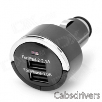 Professional Dual USB Car Charger for Ipad / Ipad 2 / New Ipad / Iphone 4 / 4S - Black (DC 12~24V)