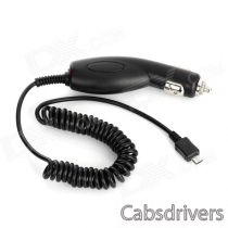 Car Cigarette Lighter Power Adapter for Google Nexus 7 / HTC / Sony + More - Black (12~24V)