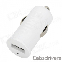 i-Mill USB Car Powered Charger Adapter for Iphone / Ipad - White (DC 8~14V)
