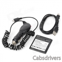 Car Charger + 2800mAh Battery + USB Data/Charging Cable Set for Samsung Galaxy S4 i9500 - Black