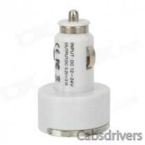 Compact Dual USB Output Car Charger w/ Flip-out Pull Ring for Iphone / Ipad / Ipod + More - White