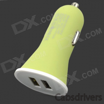 KHX-XLB-8 Convenient Portable Universal Dual Female USB Output Car Charger - Green + White