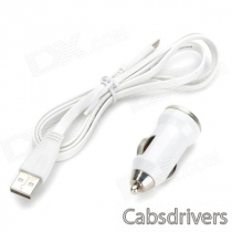 Car Cigarette Lighter Power Adapter + USB Male to Micro USB Male Data Charging Cable - White