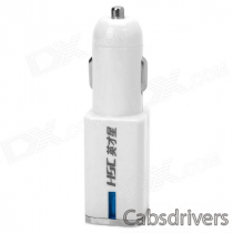 Dual USB Car Cigarette Lighter Charger for Mobile Phones - White (12~24V)