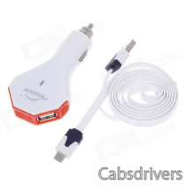 WF-102 Mini Dual USB Car Charger w/ USB to Micro USB Data Cable - White + Orange (DC 12 / 24V)