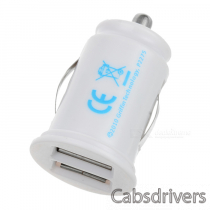 USB-2 Universal Car Cigarette Powered Charging Adapter w/ Double USB Output - White