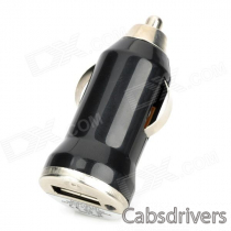 Widepath W06 Handy Universal USB Output Car Charger w/ LED Indicator + Cable for Cellphone - Black