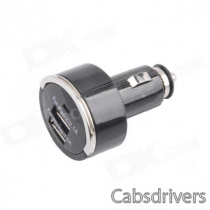 Dual USB Car Cigarette Powered Charger - Black (12~24V)
