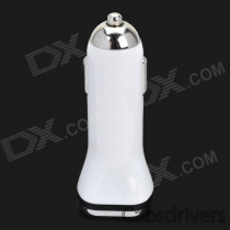H-001 Dual USB Car Cigarette Lighter Power Charger for Iphone / Ipad - White + Silver (12~24V)