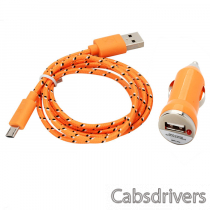Car Cigarette Lighter Power Adapter + Micro USB Charging Data Cable for Samsung / HTC - Orange