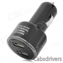 Universal Dual Female USB Output Car Charger - Black