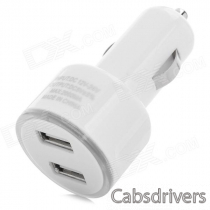 Universal Dual Female USB Output Car Charger - White