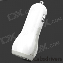 S-What YXT-SC065 Car Cigarette Powered Charging Adapter Charger for Iphone / Ipad / Ipod - White
