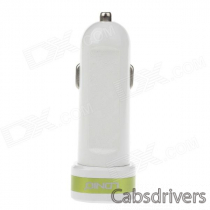 LDNIO DL-C21 Dual-USB Smart Car Cigarette Powered Charger - White + Green (12~24V)