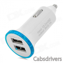 Dual USB 2.0 5V 2.1A / 1A Car Cigarette Lighter Charger w/ LED - White + Blue (12~24V)
