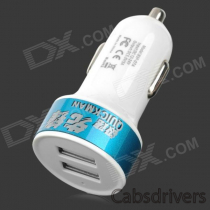 BSF-07A Universal Convenient 5V 2.1A / 1A Dual USB Output Car Charger - White + Blue (12~24V)