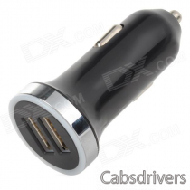 Convenient Universal 5V 2.4A Dual USB Output Car Charger - Black + Silver