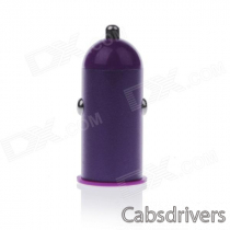 Mini 2.1A USB Car Cigarette Lighting Plug Power Charger - Purple + White (DC 12~24V)