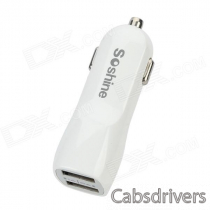 Soshine 2A 5V Dual USB Car Charger for iPhone, iPod, iPad + More - White