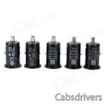 USB Car Charger Adapters Set - Black (12V / 5 PCS)
