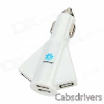 STAR GO ST-06 Airplane Style Car Cigarette Powered Charging Adapter Charger w/ 4-Port USB - White