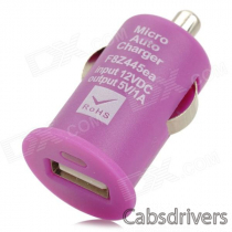 A008 Mini Car Cigarette Powered USB Charging Adapter - Purple