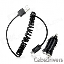 Exclusive Private Car Cigarette Lighter Charger + Retractable Charging/Data Cable for Samsung