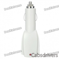 Dual USB Port Car Cigarette Powered Adapter/Charger - White (DC 12V~24V)