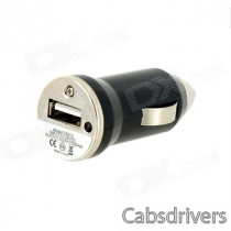 Mini Car Cigarette Lighter Charger for Iphone / Ipad / MP3 / Table PC + More - Black (12~24V / 2A)