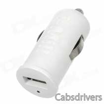 i-mill iUC-W001 2.1A USB Car Cigarette Charger for Ipad Iphone Ipod Cellphone Tablets + More