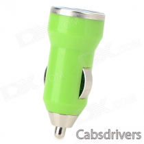 Mini Compact Universal Dual USB Output Car Charger w/ LED Indicator - Green