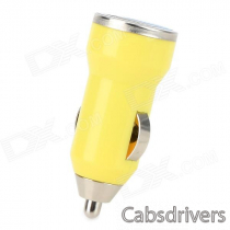 Mini Compact Universal Dual USB Output Car Charger w/ LED Indicator - Yellow