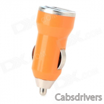 Mini Compact Universal Dual USB Output Car Charger w/ LED Indicator - Orange