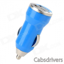 Mini Compact Universal Dual USB Output Car Charger w/ LED Indicator - Deep Blue