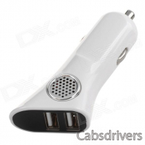 2.1A Stylish Car Cigarette Powered Charging Adapter Charger w/ Dual USB Output - White + Silver