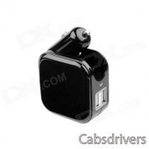 Universal Home Double Use / Car Cigarette Lighter Power Adapter Charger w/ EU Plug - Black
