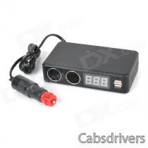 Car Charger Power Adapter w/ Dual USB Port + Dual Cigarette Lighter Socket - Black