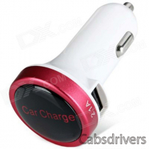 ES-05 Universal 5V 1A/2.1A 2-Port USB Car Charger for IPHONE / Cellphone + More - Red + White