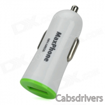 Maxphone MH-M606 USB Car Charger Adapter - White