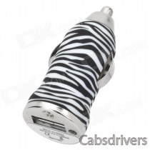 Zebra Skin Pattern Car Cigarette Lighter Power Adapter for Iphone / Ipod - Black + White (12~24V)