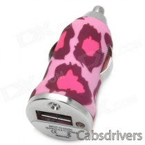Fashion Leopard Pattern Matte Car Cigarette Powered Charger for Iphone 5 - Pink + Purple + Silver