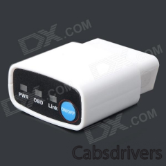 B17 Wi-Fi OBD2 Car Diagnostic Tool w/ Electronic Switch - White - 0