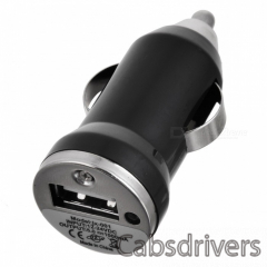 1000mA Car Cigarette Powered USB Adapter/Charger (DC 12V/24V) - 0