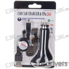 Car Cigarette Powered USB Adapter/Charger with Retractable USB to Mini USB Cable (Black) - 0