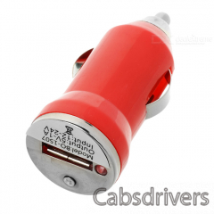 Car Cigarette Powered USB Adapter/Charger - Red (DC 12V/24V) - 0